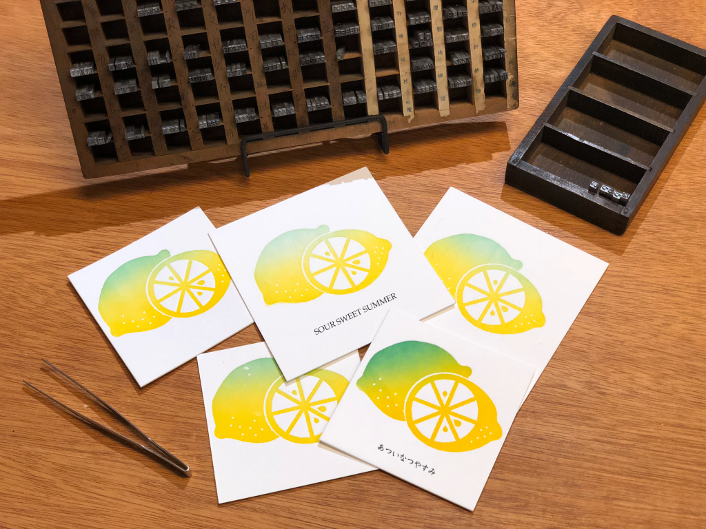夏に爽やか活版印刷「LEMON CARD」ワークショップ